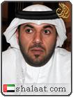 محمد خليفه بن حماد الكعبي