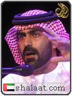 ماجد بن سلطان الخاطري